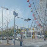 大阪市の不用品回収はエコプロにお任せください!